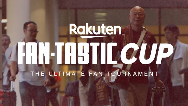 Rakuten FAN-TASTIC Cup
